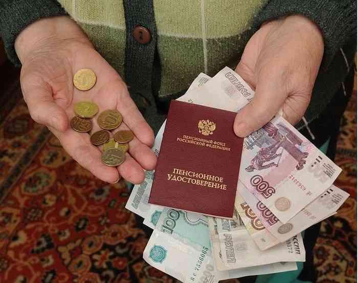 Пенсия в РФ: как рассчитать размер будущей пенсии? » Керчь ИНФО - больше чем новости