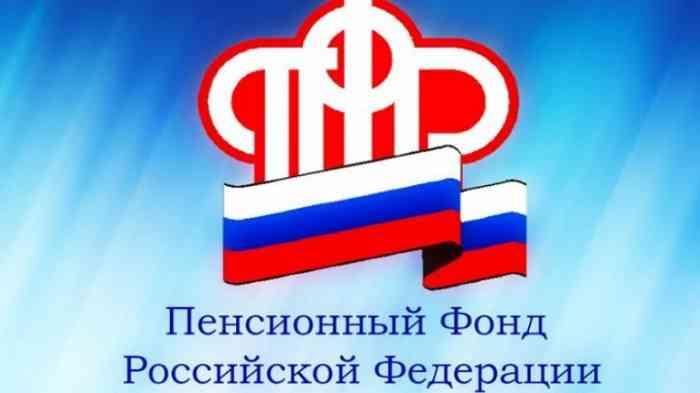 Пенсионный фонд керчь личный кабинет волгоград пенсионный фонд красноармейского района личный кабинет